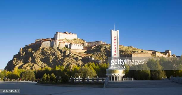 Muneyama Hideo monument of Jiangzi County,Shigatse,Tibet