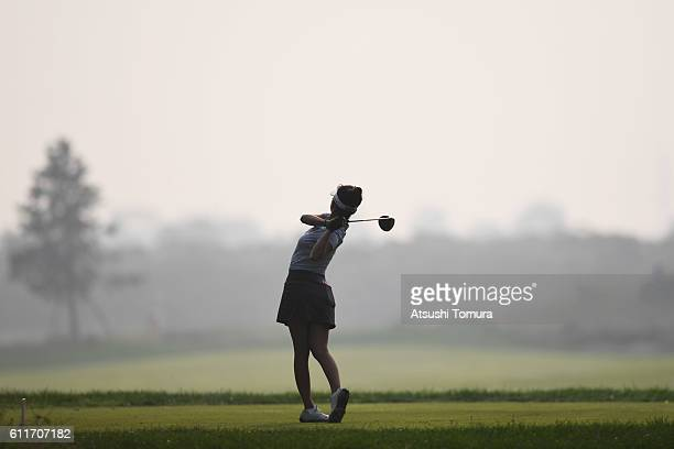 Muni He of China hits her tee shot on the 2nd hole during the 3rd round of the 2016 Reignwood LPGA Classic on October 1 2016 in Beijing China