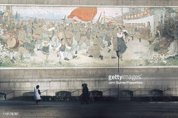 A mural depicting the North Korean revolutionary struggle North Korea February 1973