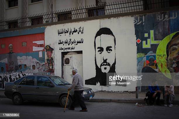 Mural for a martyr of the revolution on Mohammed Mahmoud street in downtown Cairo.