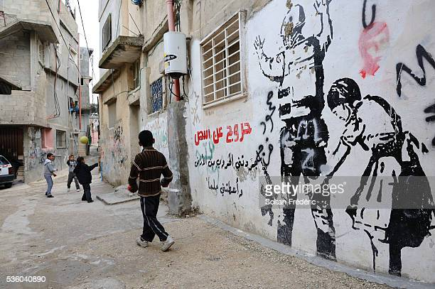 Mural in Palestinian refugee camp of Aida