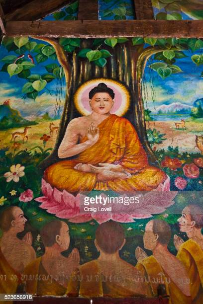 Mural of BUDDHA at the moment of enlightenment at WAT VISOUN, built in 1513 by King Wisunarat