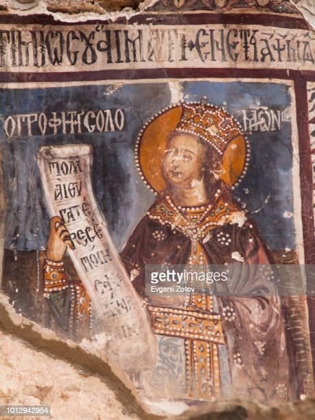 Mural of King Solomon in Sumela Monastery near Trabzon, Turkey