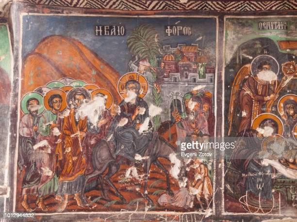 """mural of """"the entry into jerusalem"""" in sumela monastery near trabzon, turkey - jesus entry into jerusalem stock pictures, royalty-free photos & images"""