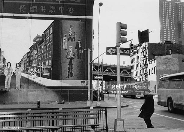 A mural on Pike Street on the Lower East Side in Chinatown New York City circa 1975