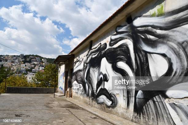 Mural painting and graffitis in Kavala It is a city in northern Greece the principal seaport of eastern Macedonia and the capital of Kavala regional...
