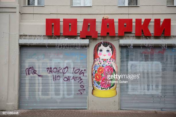 Mural painting and graffitis in Moscow on December 10 2015 in Moscow Russia
