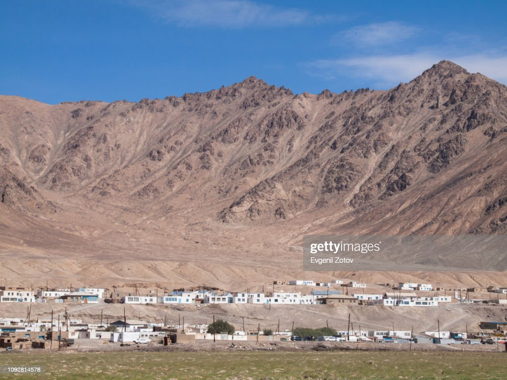 Murghab town on the highland Pamir Plateau in Tajikistan : Stock Photo