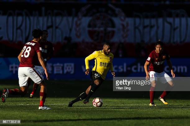 Muriqui of Guangzhou Evergrande dribbles during the Chinese Super League match between Hebei China Fortune and Guangzhou Evergrande at Qinhuangdao...