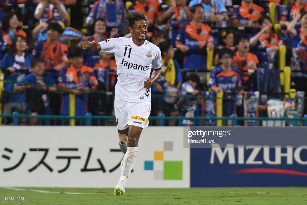 Kashiwa Reysol v V-Varen Nagasaki - J.League J1 : ニュース写真