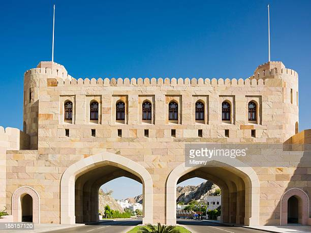 Muscat City Gate Oman Middle East