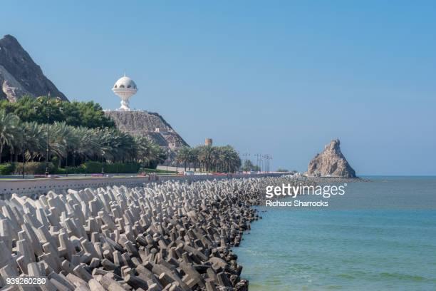 Muscat Corniche, Oman with local landmark