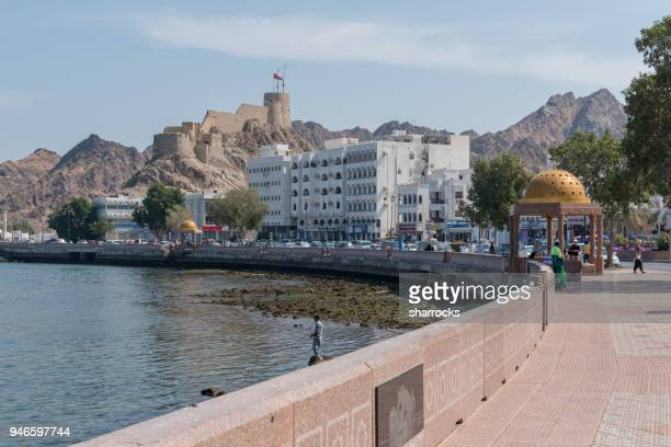 muscat corniche - retaining wall stock pictures, royalty-free photos & images