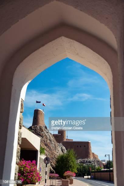 Muscat Gate, Mutrah, Muscat, Oman