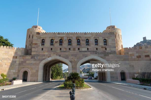 Muscat Gate, Mutrah (old Muscat), Oman