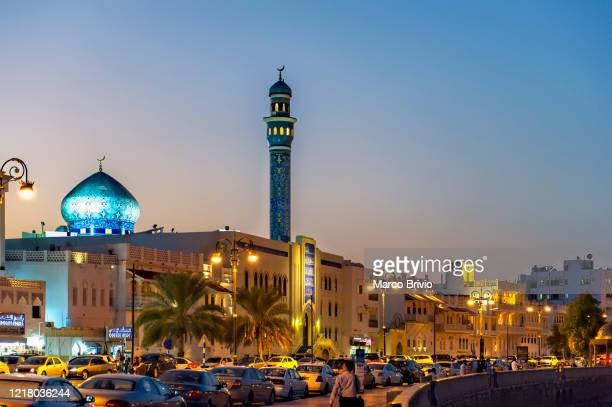 muscat oman. cityscape at sunset - marco brivio stock pictures, royalty-free photos & images