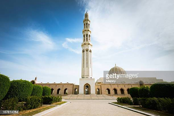 muscat oman grand mosque in green park - qaboos bin said al said stock pictures, royalty-free photos & images