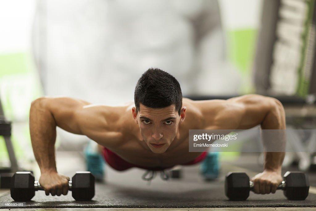 Muscular man : Stock Photo