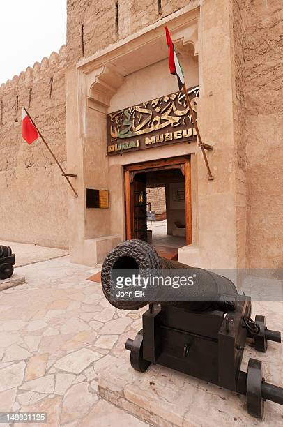 Museum Al Fahidi Fort, entry gate, Bur Dubai.