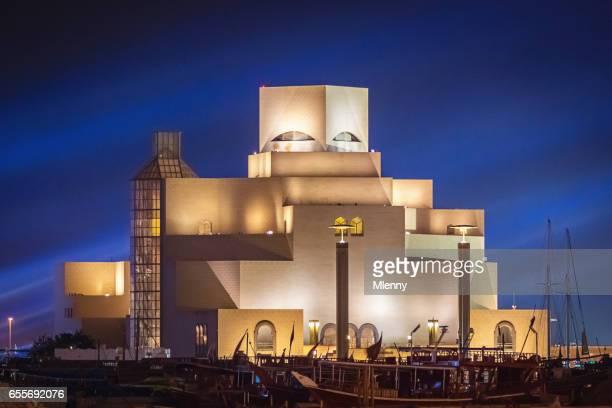 Museum für islamische Kunst in Doha Katar Nacht