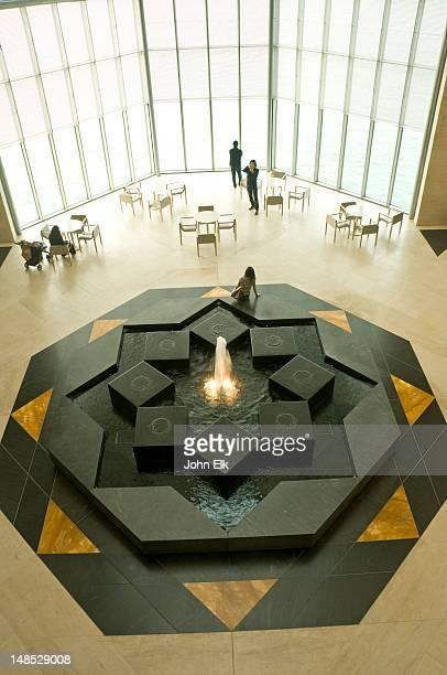 Museum of Islamic Art, interior atrium.