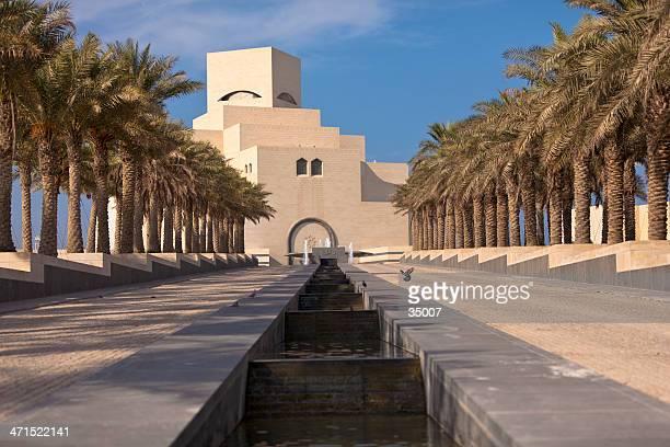 Museo di arte islamica