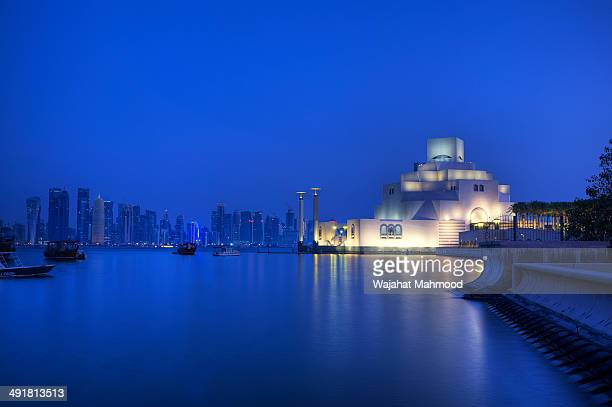 Museum of Islamic Arts, Doha, Qatar, shines minutes before sunrise