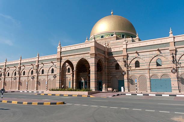 Museum of Islamic Civilization, exterior.
