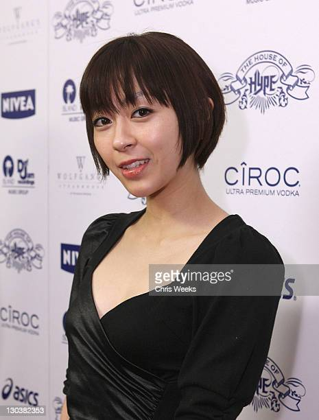 Music recording artist Utada attends House Of Hype Hosted By Antonio LA Reid Sponsored by Nivea at Wolfgang's Steakhouse on February 8 2009 in...