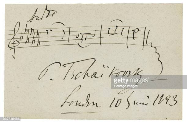 Musical quotation from the Cradle song op 16 no 1 in A flat minor 1893 Private Collection