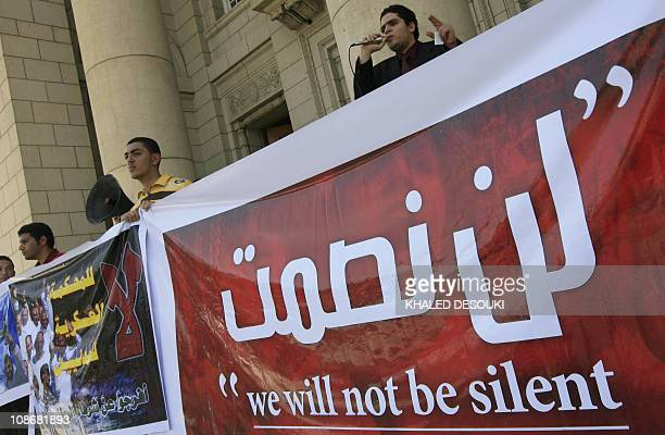 Muslim Brotherhood students of Cairo University take a part in a protest on campus on March 24 2008 Students rallied in support of 40 members of the...