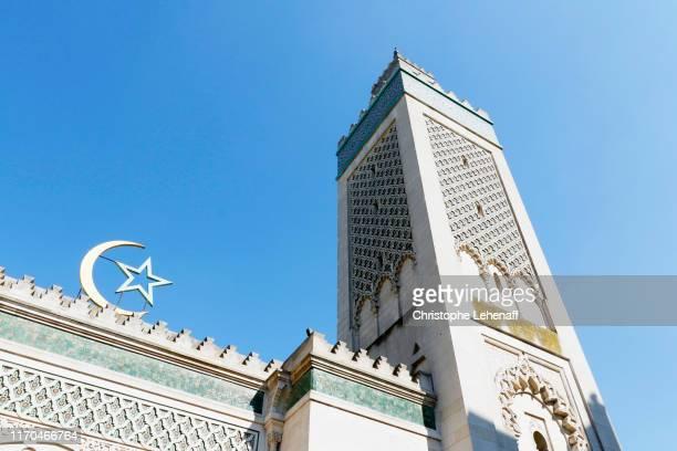 muslim institute and mosque of paris. minaret. - mosquée photos et images de collection