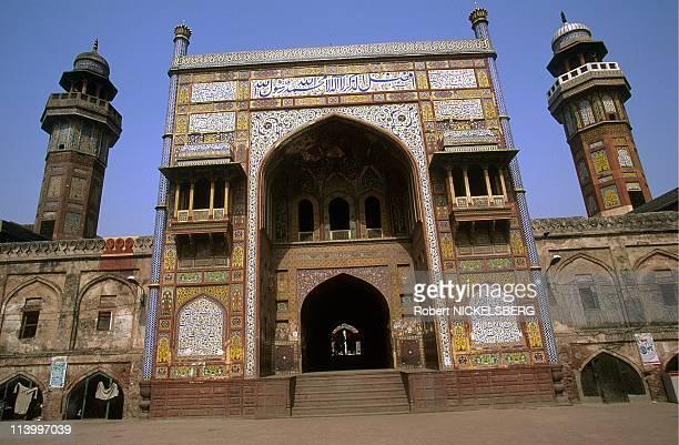 Muslim Koranic School in Masjid Wazir Khan In Lahore, Pakistan In July, 1997.