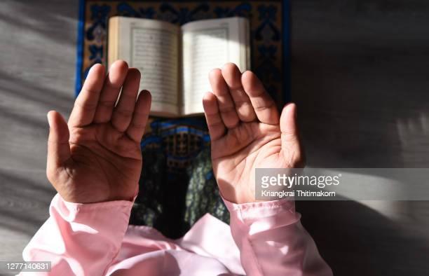 a muslim man is doing salah at home. - salah islamic prayer stock pictures, royalty-free photos & images