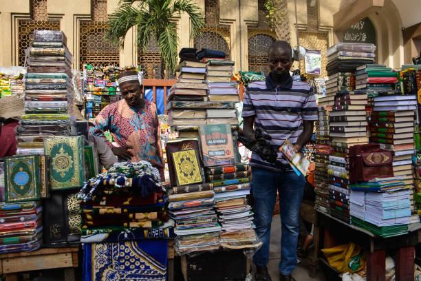 NGA: Ramadan In Nigeria