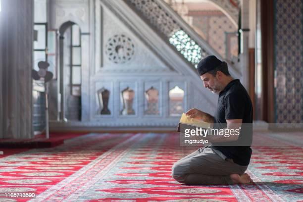 muslim men prayer in mosque - koran stock pictures, royalty-free photos & images