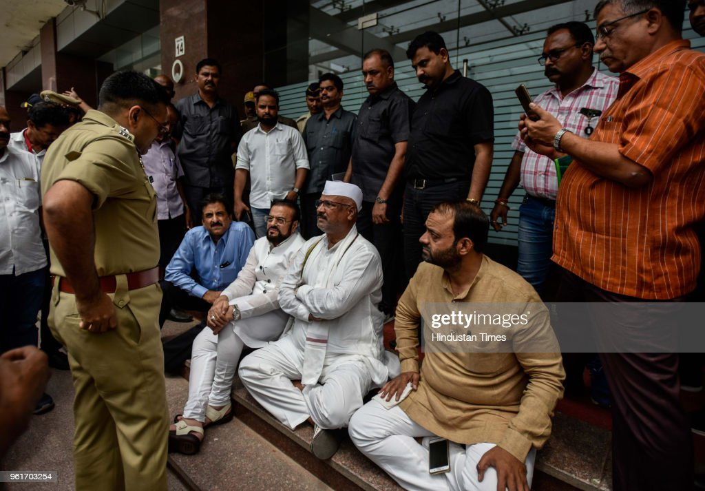 Muslim MLAs Protest Demand Fair Probe Of Aurangabad Riots