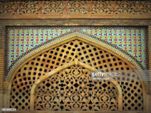 Muslim palace marble arch carving and tileworks - Tehran, Iran
