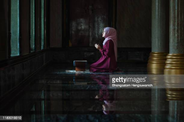 muslim - religion stock pictures, royalty-free photos & images