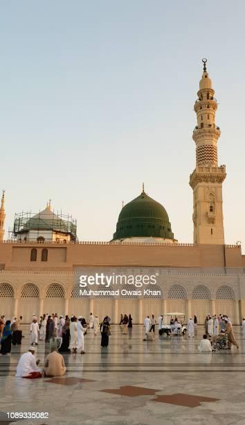Muslim Pilgrims at Al-Masjid al-Nabawi