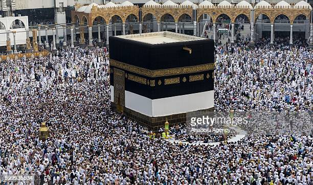 Muslim pilgrims circumambulate around the Kaaba Islam's holiest site located in the center of the Masjid alHaram in Mecca Saudi Arabia on September 7...