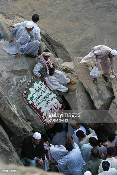 Muslim pilgrims gather at the entrance of Ghar Heera or Heera's cave on Jebel alNoor or Mount of Light six kms from Mecca during the annual Hajj...