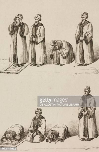 Muslim positions during the Islamic prayer called Namaz engraving from Arabie by Noel Desvergers avec une carte de l'Arabie et note by Jomard...
