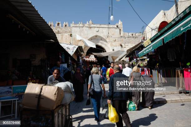 Muslim Quarter of Jerusalem