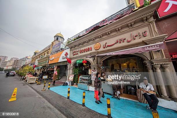 muslim restaurants at urumqi,xinjiang, china - uygur culture stock photos and pictures