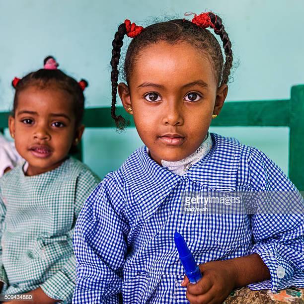 Muslim schoolgirl in Southern Egypt