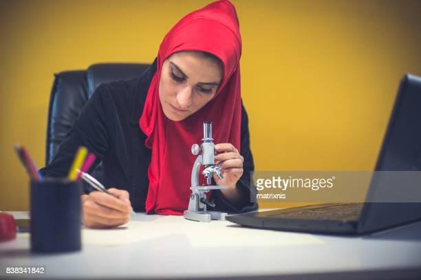 Muslimische Wissenschaft arbeiten