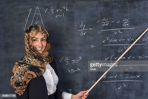 Profesor de religión musulmana