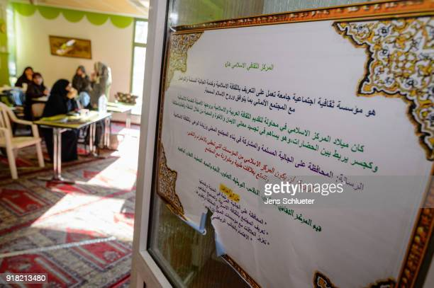 Muslim woman from Syria take part in a German lesson in the Muslim cultural center and mosque as Aydan Ozoguz German Federal Commissioner for...