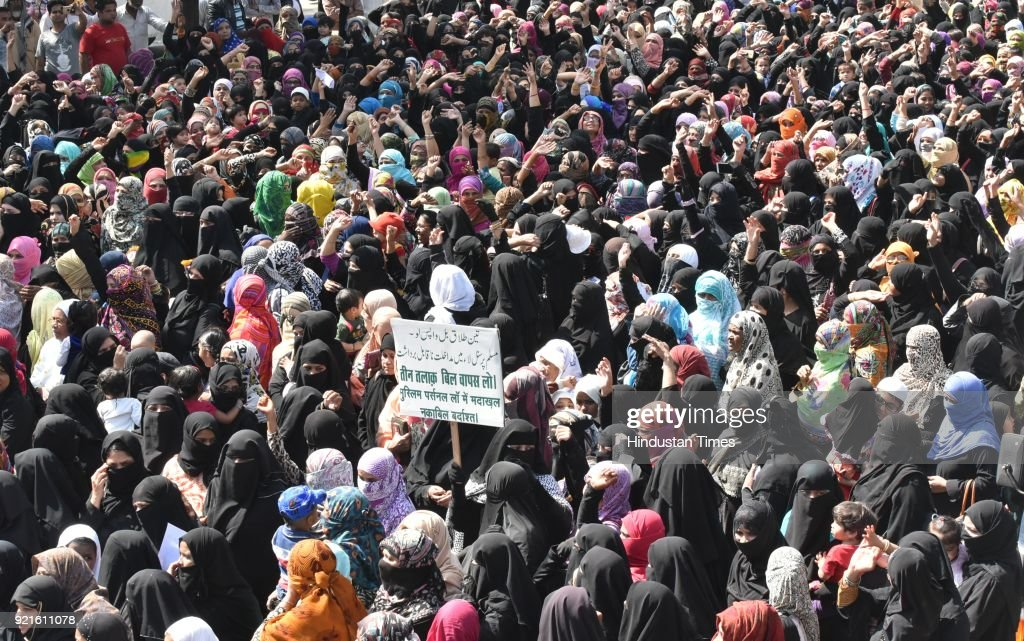 Muslim Women Protest Against Triple Talaq Bill In Bhopal